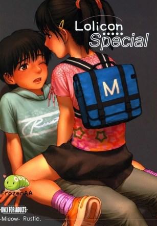 วันหยุดยาวสุดเสียว – (C70) [Mieow (Rustle)] Lolicon Special